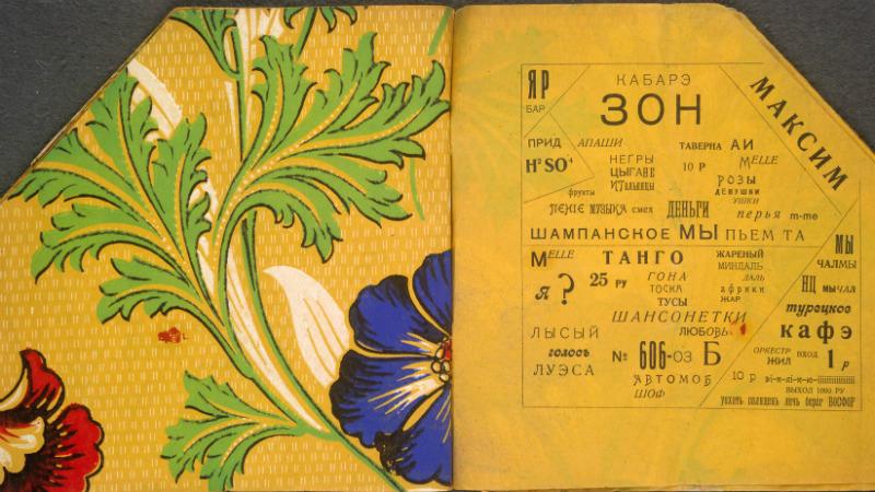 V. Kamenskii, D. Burliuk. Tango s korovami