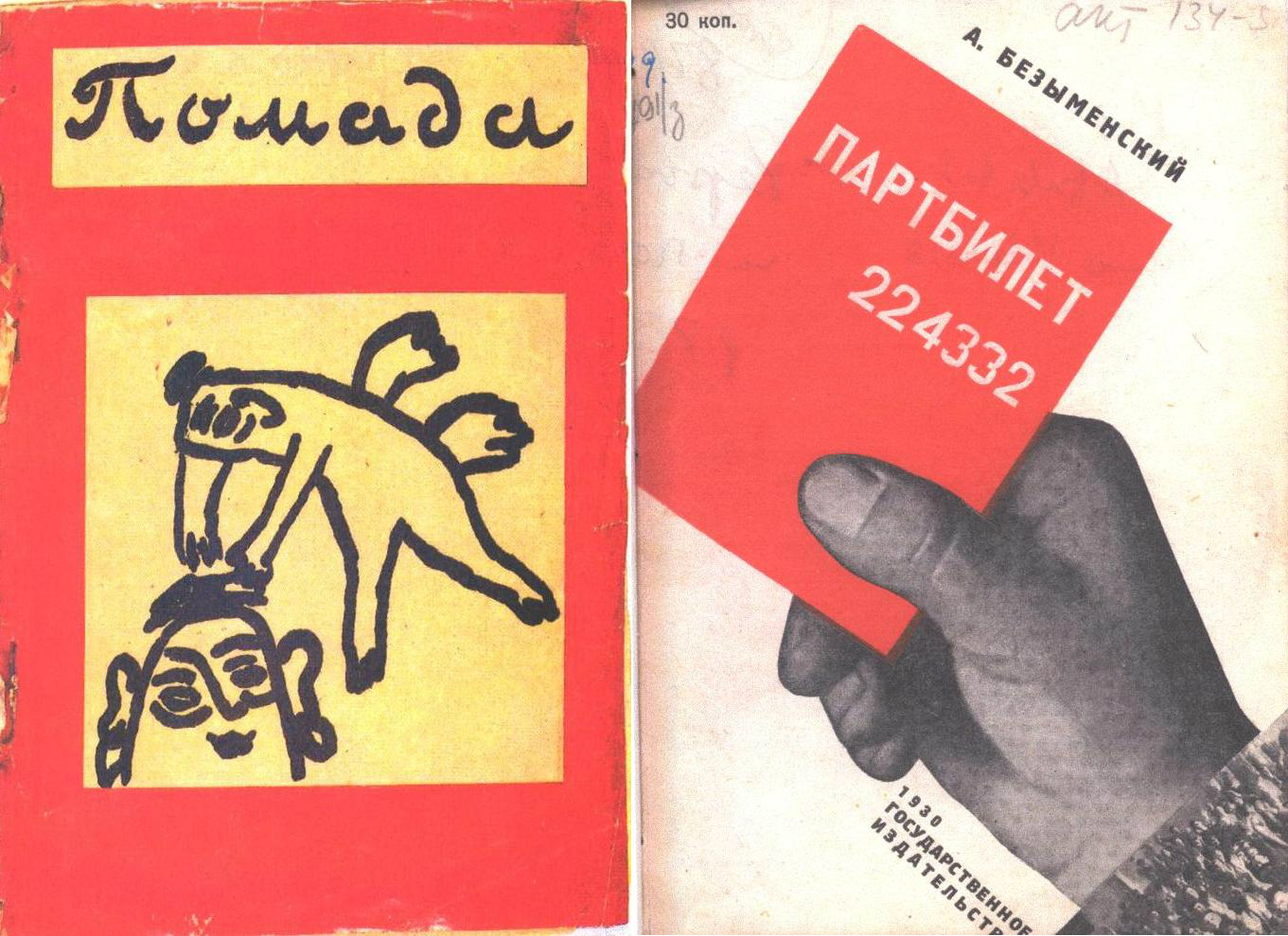 Russian avant-garde covers