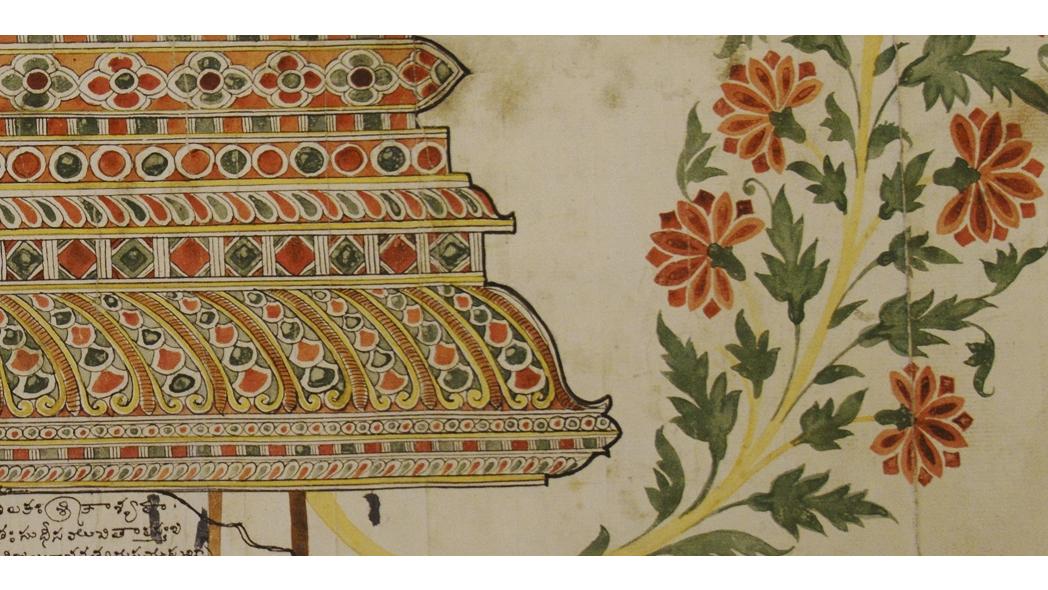 Telugu - The British Library