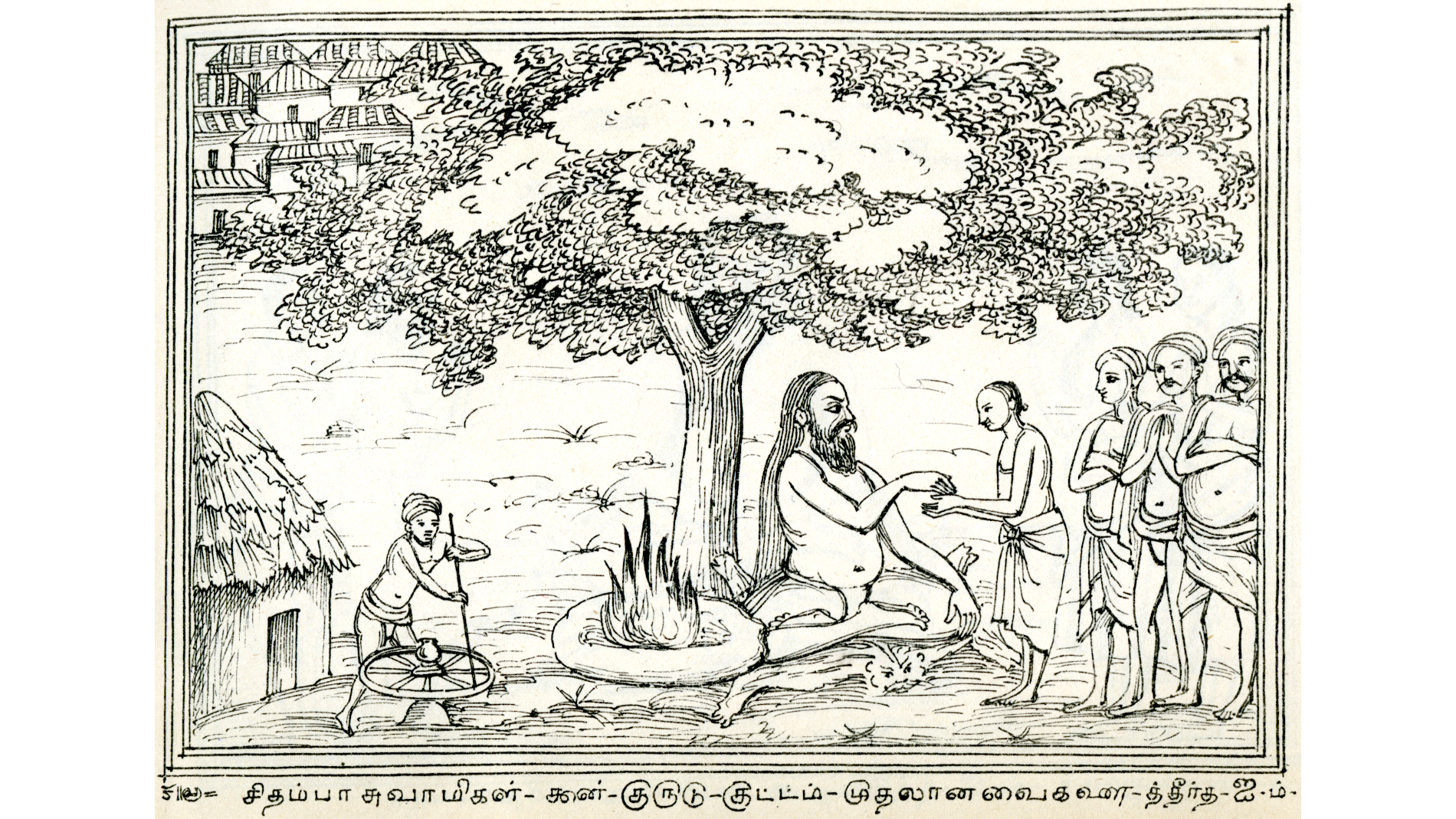 Citampara Cuvāmikaḷ healing ailments, in line drawings depicting Murugan worshipped in Tiruppōrūr. 19th C.