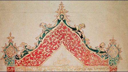 Detail from an illuminated Malay letter from the Temenggung of Johor to the Emperor of France, 1856. Or. 16126
