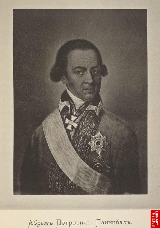 TRIP DOWN MEMORY LANE: ABRAM PETROVICH GANNIBAL, THE SLAVE ...