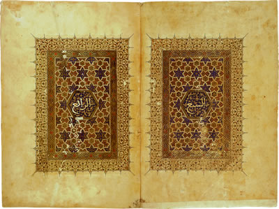 Virtual books: images only - Sultan Baybars Quran Text
