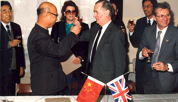 Roy Gibson, Director General British National Space Centre, and Chinese counterpart in Beijing, 1986.