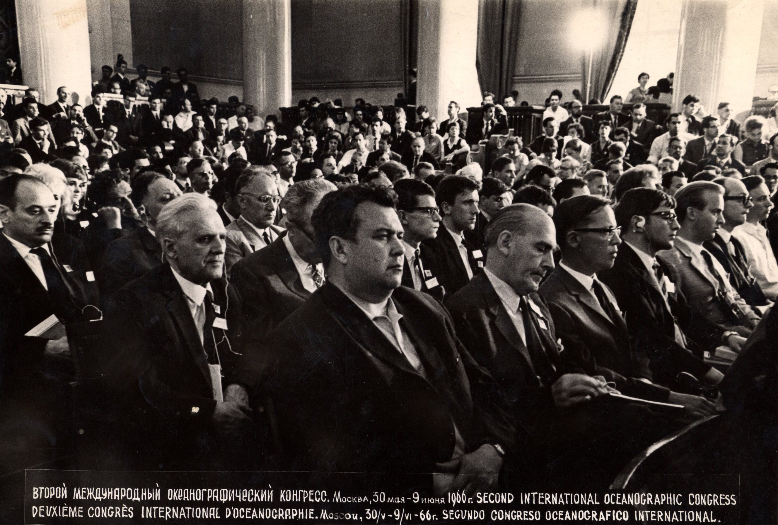 Bob Dickson, fourth in on the front row, at the Second International Oceanographic Congress, Moscow, 1966