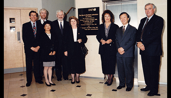 Opening of Kao and Hockham laboratory, Harlow, 1994