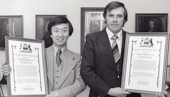 Charles Kao and George Hockham, mid 1970s